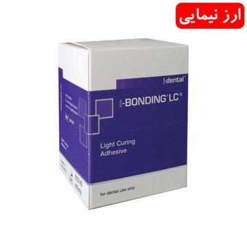 i-Bonding LC