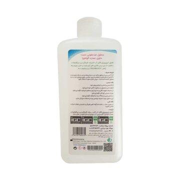 NOVACARE Hand Sanitizer